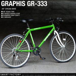 GR-333 グラフィス