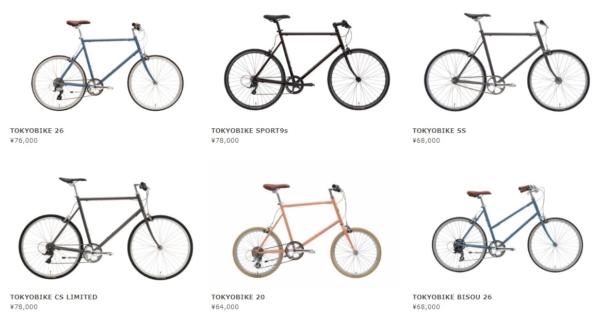 東京バイクのラインナップ一覧