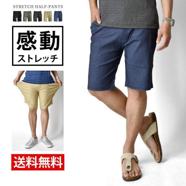 クロスバイク用の伸縮するショートパンツ服装